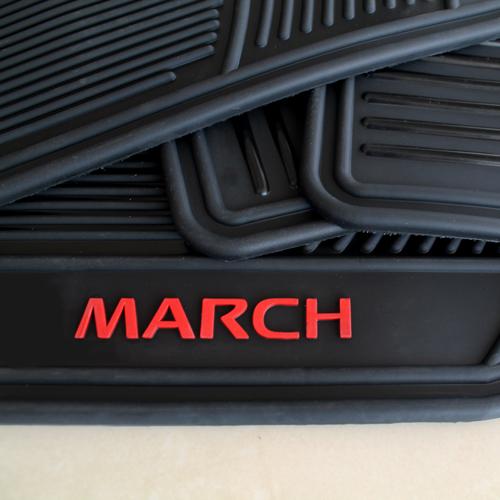 Tapetes Originales Nissan March Con Envío Letras Rojas
